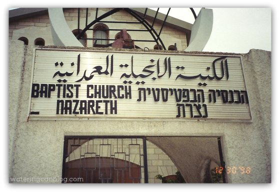 Baptist Church, Nazareth