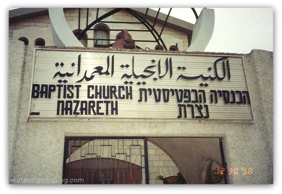 Baptist Church, Nazareth